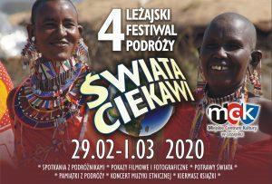 """Galeria Leżajski Festiwal Podróży """"Świata ciekawi"""""""
