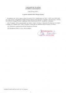 Galeria 17 sierpnia Starostwo Powiatowe w Leżajsku będzie nieczynne