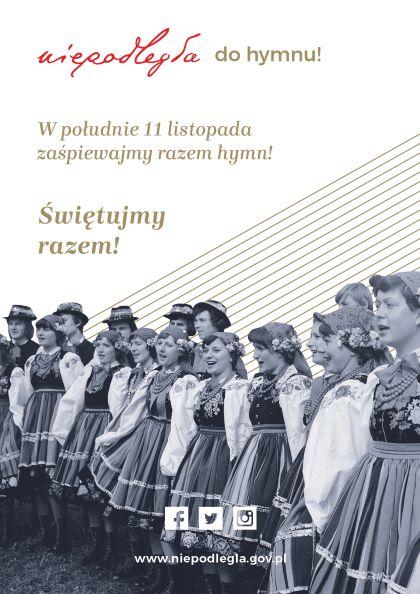 Plakat utrzymany w barwie biało-brązowej przedstawia czarno-białe zdjęcie folklorystycznego zespołu śpiewaczego oraz wyeksponowane w górnej części hasło akcji.