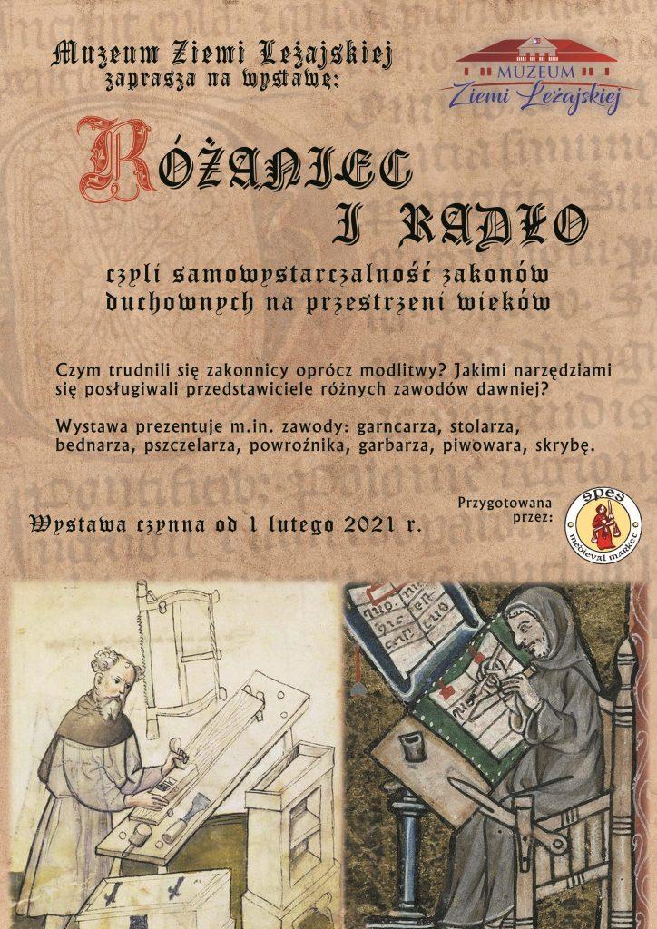 Na brązowym tle napisy literami stylizowanymi na staropolską, odręczną czcionkę. W prawym górnym rogu logo muzeum. Na dole strony dwie grafiki przedstawiające średniowiecznych mnichów wykonujących prace rzemieślnicze.